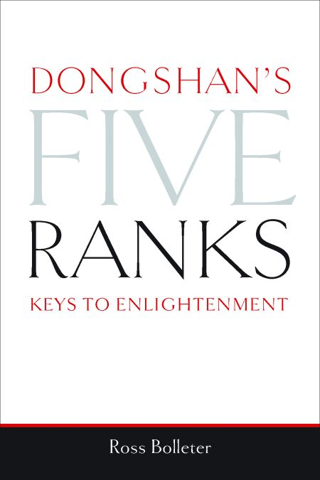 5 ranks Cover 5